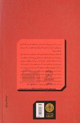 جامعه شناسی روسپی گری: بررسی آسیب های اجتماعی