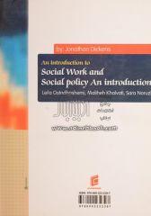 درآمدی بر مددکاری اجتماعی و سیاست اجتماعی
